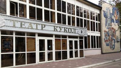 РПЦ решила превратить в храм ростовский Театр кукол