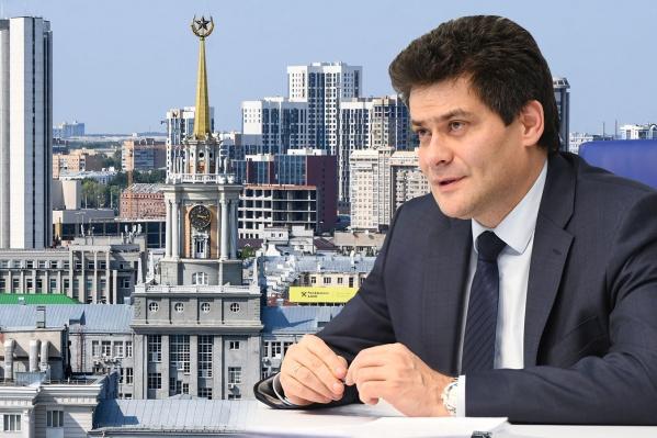 Мэр по традиции вышел в прямой эфир на Е1.RU