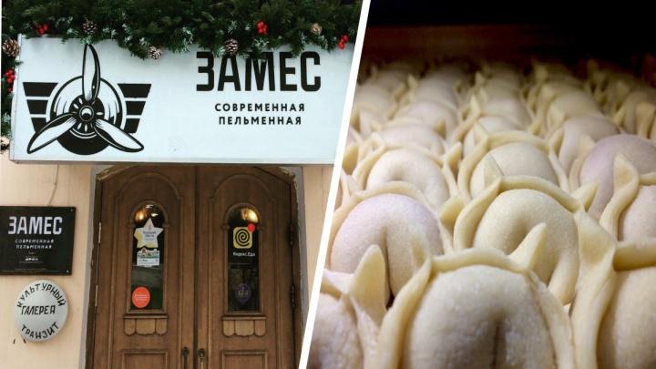Пельменную, в которой обедала ведущая «Орла и решки», возродят в центре Екатеринбурга