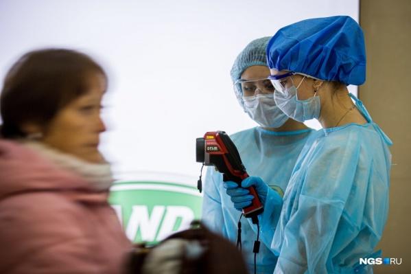 """В Новосибирской области провели <nobr class=""""_"""">73 722 теста</nobr> на коронавирус"""