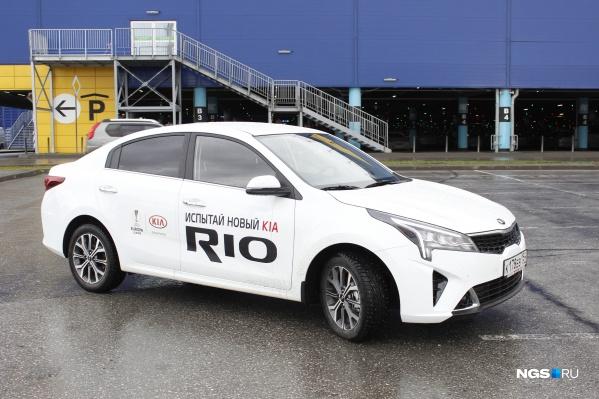 Так выглядит рестайлинговый KIA Rio 2020. Сели бы за руль такого?