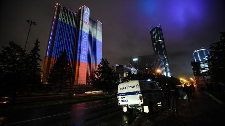 «Белый дом» и мэрию подсветили в честь Дня России: яркий фоторепортаж из центра Екатеринбурга