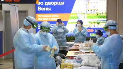 В аэропорту Уфа теперь можно сдать тест на коронавирус