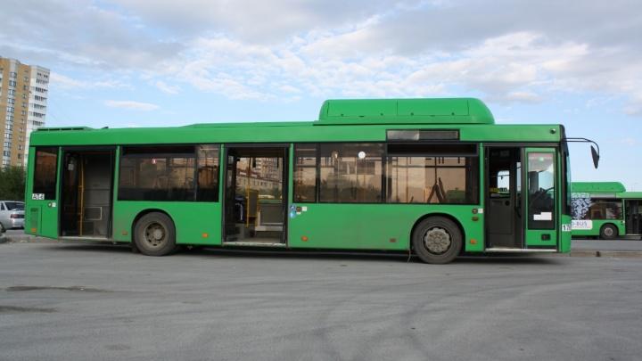 Мэр ответил, будут ли закрывать автобусный парк, сотрудник которого умер с COVID-19