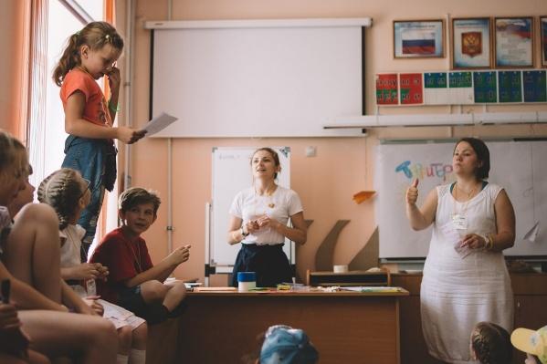 В программе может принять участие выпускники или действующие учителя
