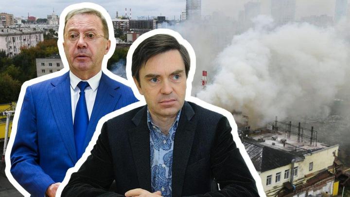 «Это просто катастрофа»: владельцы продуктовых магазинов Екатеринбурга — о пожаре на СМАКе
