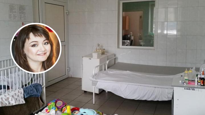 «Заклеили дверь скотчем»: журналист из Ярославля рассказала, как лечат детей в инфекционной больнице