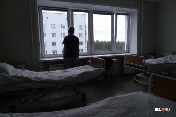 В Екатеринбурге кардиоцентр закрыли на карантин