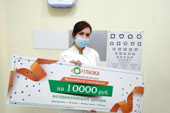 Врач-офтальмолог Ю.А. Потыкова