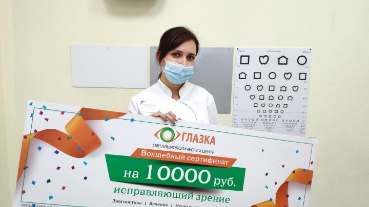 10 000 рублей за детский рисунок: читатели НГС выберут лучшую работу