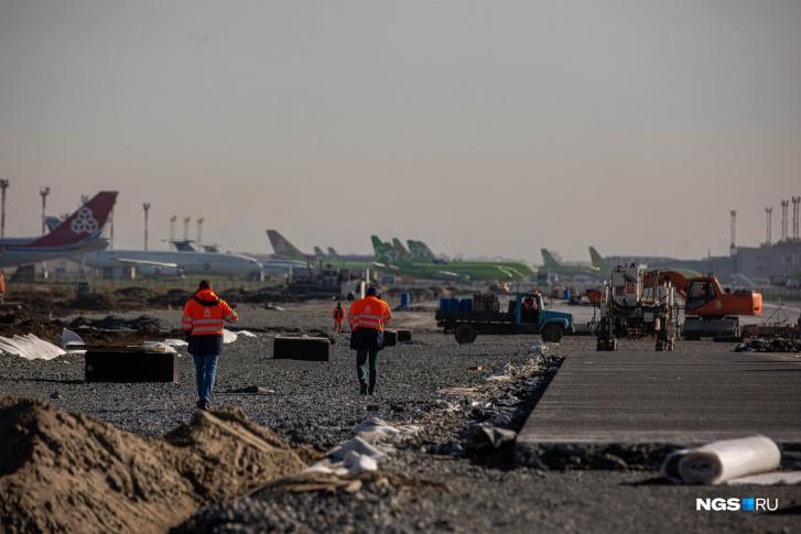 Реконструировать вторую взлетно-посадочную полосу начали весной 2020 года, чтобы увеличить пропускную способность аэропорта