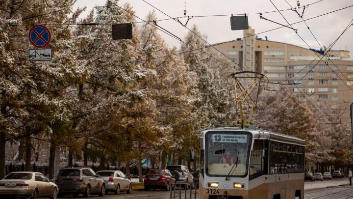 Каким будет октябрь? Рассказываем, когда в Новосибирске пойдёт первый снег, а когда будет +20 градусов