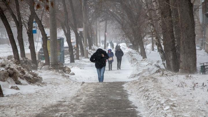 Синоптики предупредили об ухудшении погоды в Самарской области