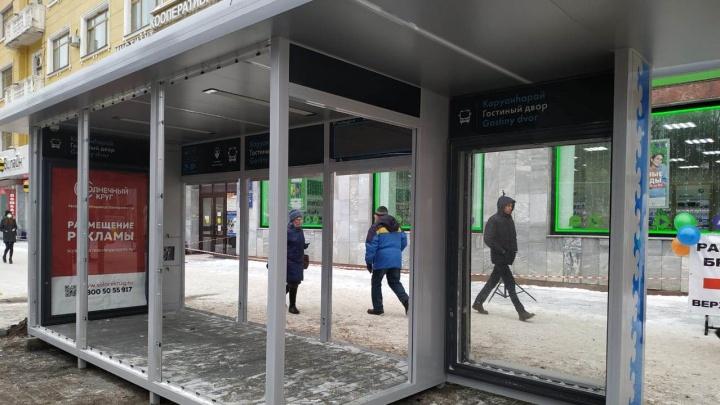 В Уфе появилась первая «теплая» автобусная остановка за 1,3 миллиона рублей
