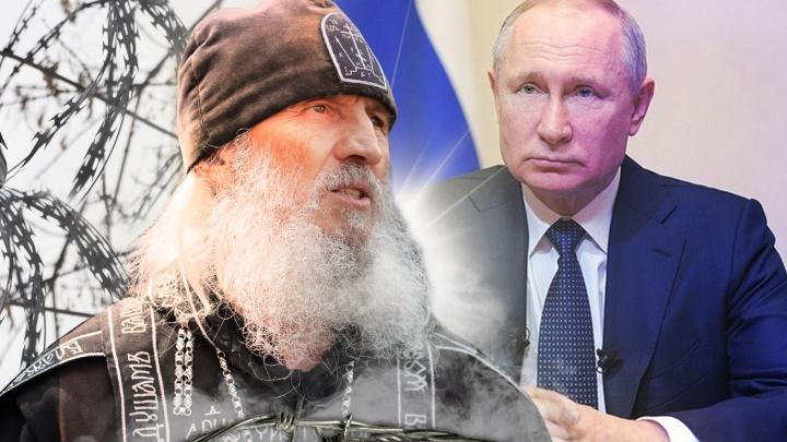 «Напроповедовал»: публикуем документ, доказывающий, что отцу Сергию грозит уголовная ответственность