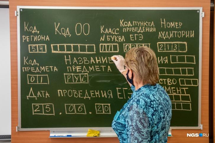 В Минобре рассказали, как школьники Челябинской области сдали ЕГЭ по истории и физике