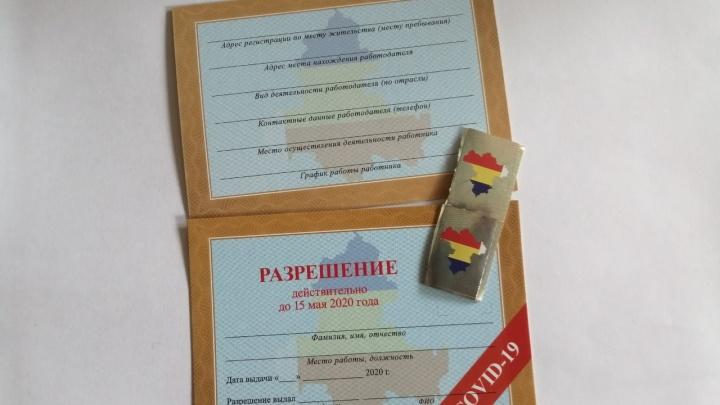 Полиция Ростова задержала мужчину, который торговал новыми пропусками по 9 тысяч рублей