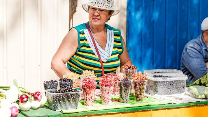 Ярославские власти разрешили открыться рынкам и ярмаркам. Что теперь можно купить