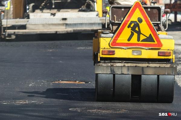 Строительство Ростовского транспортного кольца началось в 2017 году