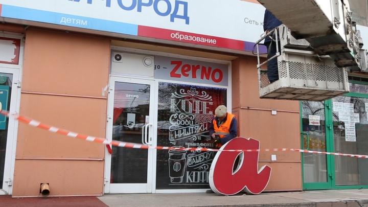 Рекламный проспект: прокуратура нашла три десятка нарушений в облике центральной улицы Челябинска