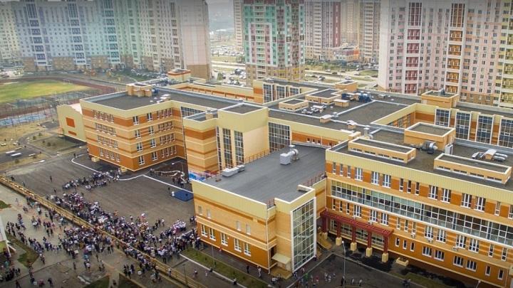Донские власти рассказали, в каких случаях школы отправят на карантин