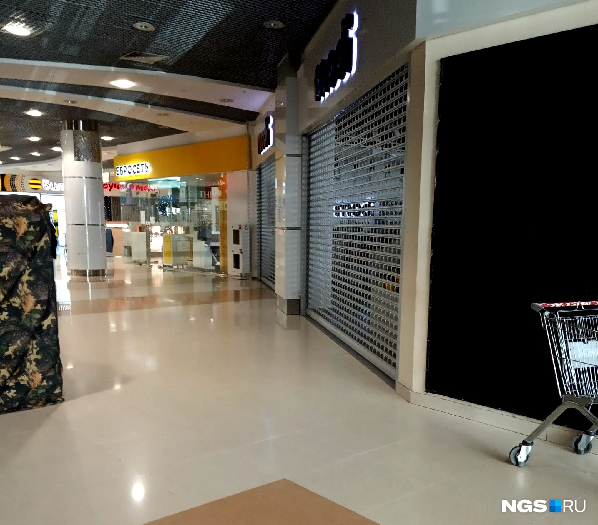 Ко вторнику магазины в «Сан Сити» закрылись даже на первом этаже