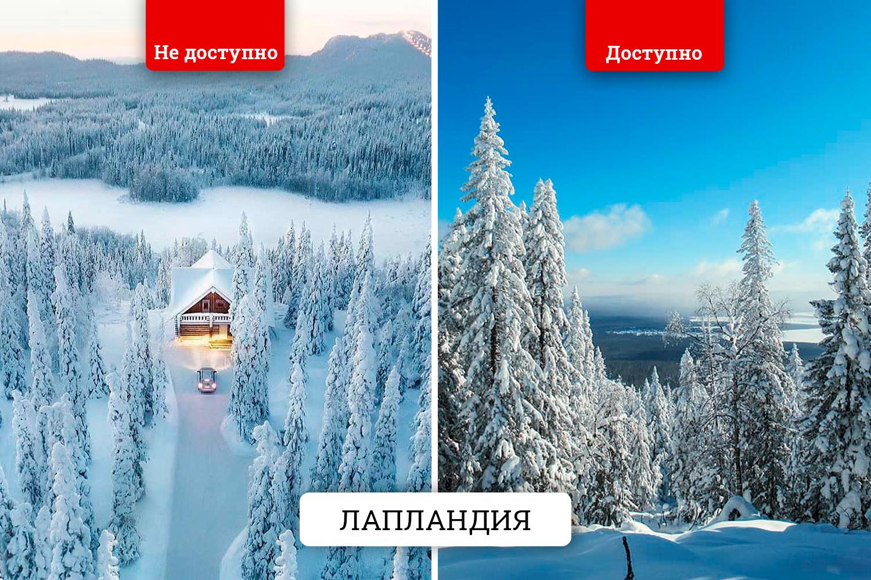 По красоте зима на Южном Урале не уступает Северной Европе