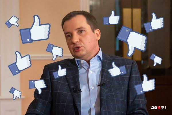 """Вы помните, мы делали <a href=""""https://29.ru/text/politics/66427708/"""" target=""""_blank"""" class=""""_"""">такой же интерактив с Игорем Орловым</a>?"""