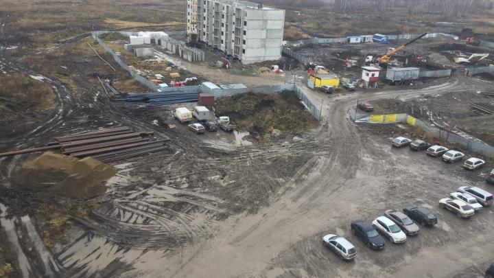 Мэр Кемерово рассказал про новый микрорайон в городе. Там будет построено 14 домов