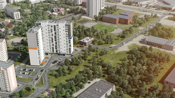 Пермский застройщик представит новую серию панельных домов с бесшовным фасадом