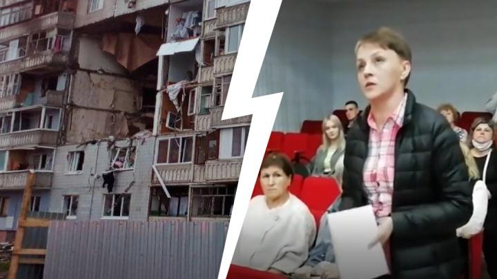 «Въезжать не будем!»: жильцы взорвавшегося дома отказались заселяться в него обратно