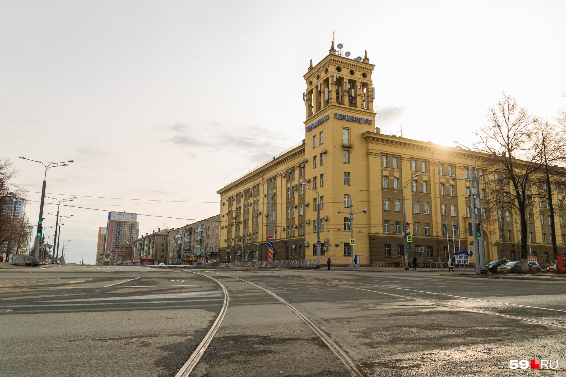 В этом здании находятся «Пермэнерго» и «Т-Плюс». Они должны работать