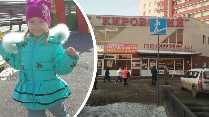 Отец пропавшей в Челябинске пятилетней девочки рассказал, как она ушла из дома