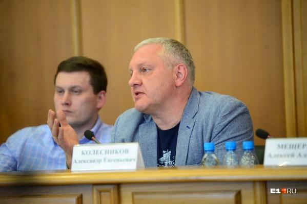 На заседании гордумы Александр Колесников высказался очень эмоционально