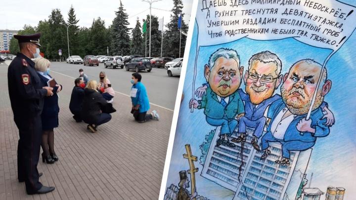 Уфимцы, вставшие на колени перед мэрией, поехали на Красную площадь, чтобы обратиться к Путину