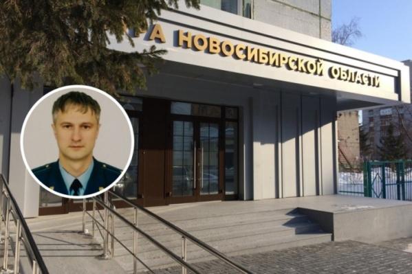 Денис Ференец находился в СИЗО с ноября прошлого года