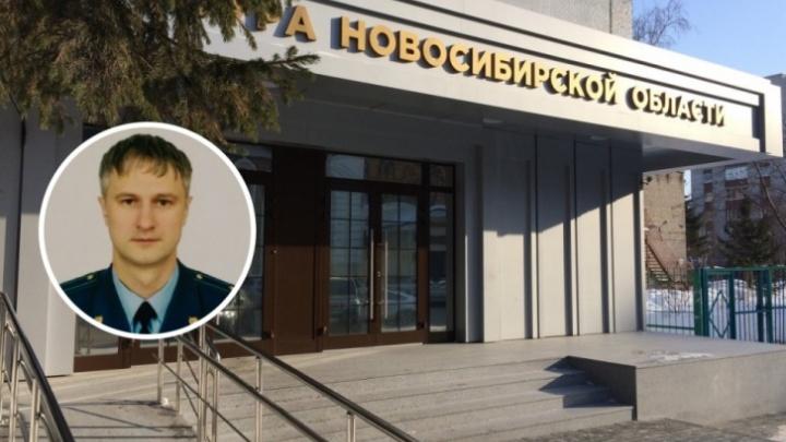 Суд отпустил из СИЗО бывшего прокурора Новосибирска Дениса Ференца