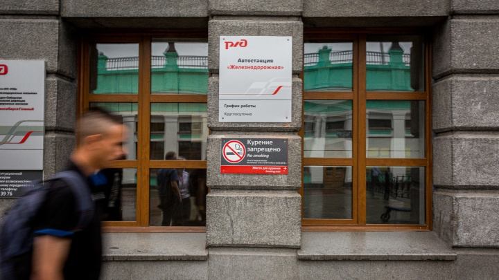 На вокзале Новосибирск-Главный открылась автостанция с площадкой для междугородних автобусов. Репортаж