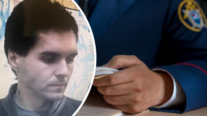 Преступник мог ездить на BMW: в Новокуйбышевске изнасиловали девушку