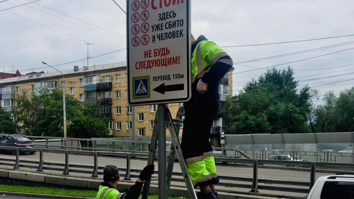 На Калинина установили дорожный знак, где указали, сколько человек погибло на перекрестке