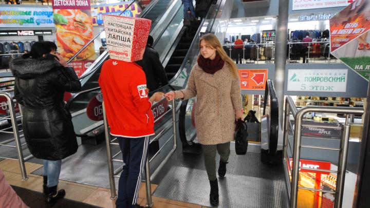 Уколись во время шопинга: в каких торговых центрах Екатеринбурга можно сделать прививку от гриппа