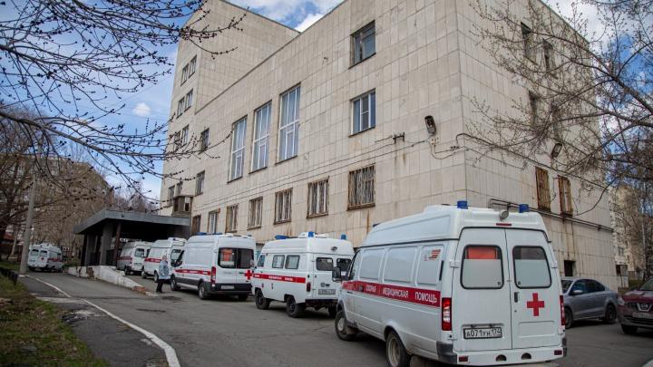 Работники неврологии областной больницы в Челябинске заразились коронавирусом