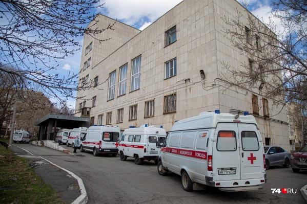 Сотрудника ОКБ № 3 госпитализировали с подозрением на COVID-19 после компьютерной томографии