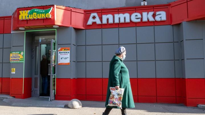 Челябинские пенсионеры пожаловались на отказ в выдаче бесплатных лекарств от коронавируса