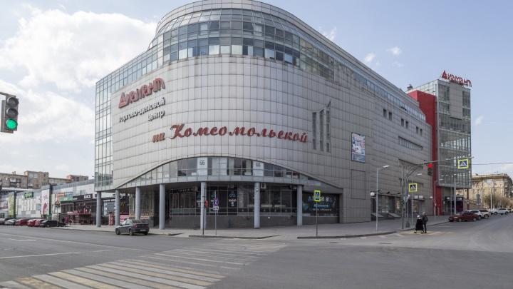 В центре Волгограда открылся штаб кандидата в президенты Ксении Собчак