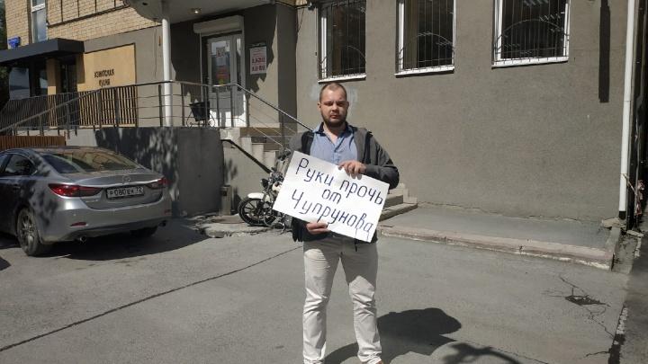 Тюменского активиста Антона Чупрунова арестовали из-за одиночных пикетов по поправкам в Конституцию