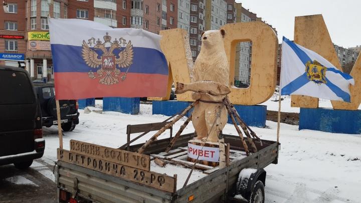 Встретиться не получилось: деревянный медведь для Путина вернулся в Архангельск