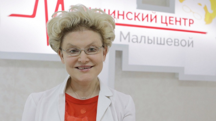 Елена Малышева рассказала, как вернуть обоняние после коронавируса. Поможет самое дешевое средство