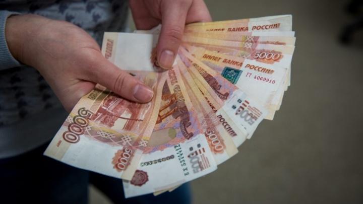 В новосибирском МВД назвали цену фальшивой 5-тысячной купюры
