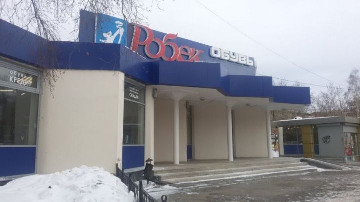 Сеть «Робек» год не может согласовать стройку магазина в Екатеринбурге. Теперь он мешает самолетам